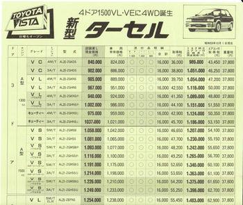 23b-32.jpg