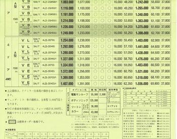 23b-33.jpg