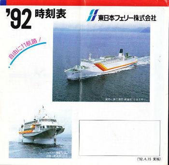 hf-9201.jpg