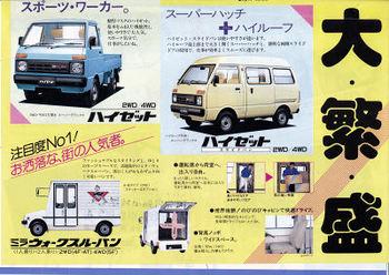 011daihatsu-2.jpg