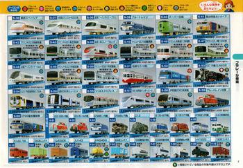 2006-07.jpg