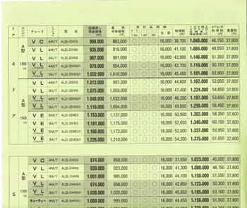 23b-34.jpg