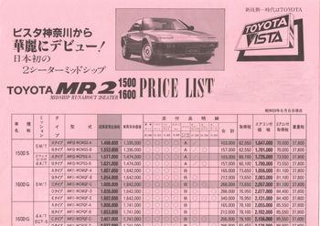 MR-229.jpg